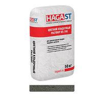 Черный кладочный раствор облицовочный HAGAST KS-745