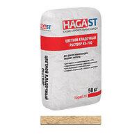 Кремово-желтый кладочный раствор облицовочный HAGAST KS-710