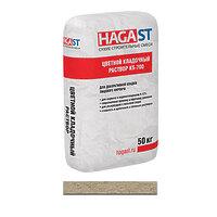 Кремовый кладочный раствор облицовочный HAGAST KS-725
