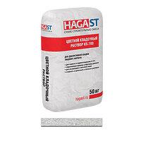 Белый кладочный раствор облицовочный HAGAST KS-701